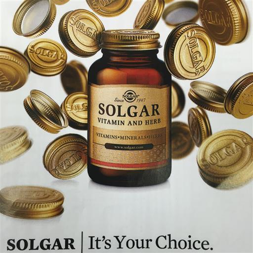 Solgar kosttillskott