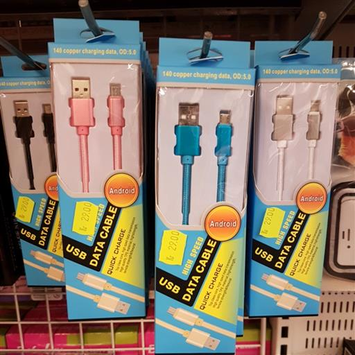 USB Mobilladdare Android