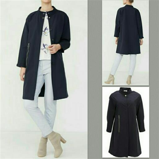 Taja Long jacket från Isay